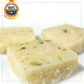 Almond Exclusive Barfi - FromYouFlowers.pk