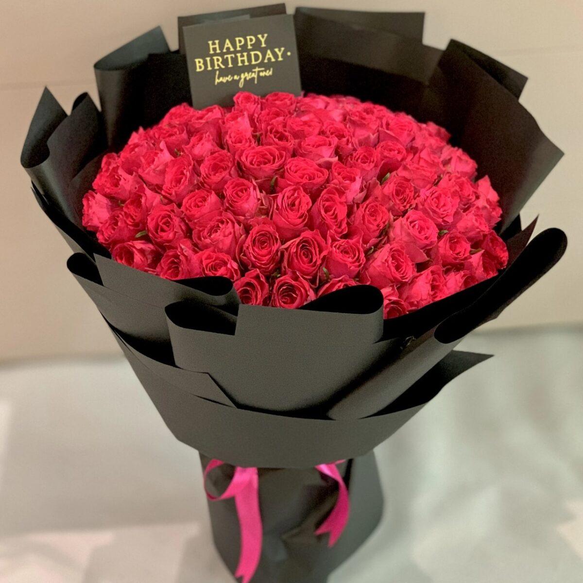 Send Red Bouquet - FromYouFlowers.pk